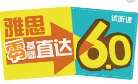 3648.com学为贵培训学校