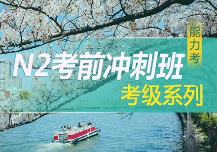 北京新世界教育