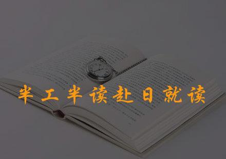 天津学习谷教育