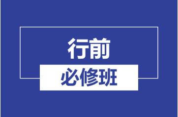 嘉兴新航道雅思托福培训学校