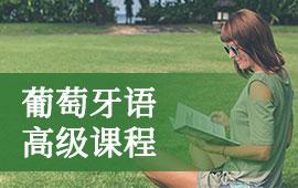 杭州欧风教育法语培训学校湖墅南路校区