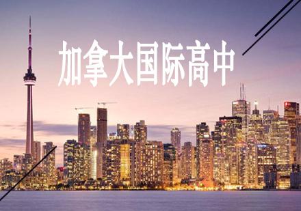 北京北外雅思