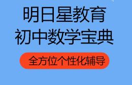 惠州江北明日星辅导学校