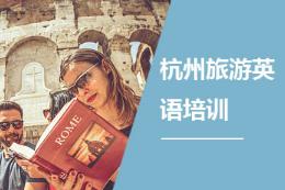 杭州汉普森英语培训学校下沙校区