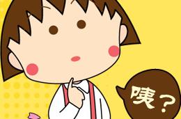 杭州樱花日语培训学校(恒励校区)