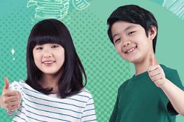 杭州竞思教育青少年儿童注意力训练学校