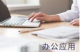 义乌文鼎电脑培训学校