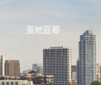 杭州英孚教育出国游学夏令营