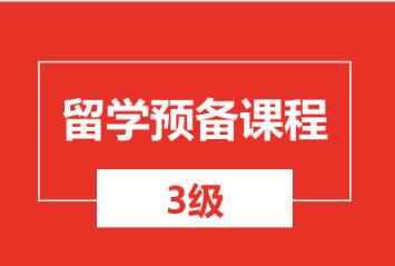 舟山新航道雅思托福培训学校