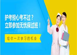 济南职业资格培训中心