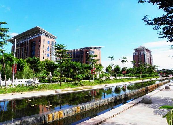 福建农林大学函授报名中心