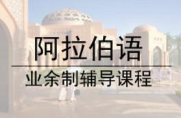 杭州语泉教育小语种培训学校