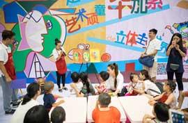 杭州百司拓教育