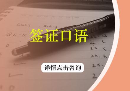 上海朗閣培訓中心