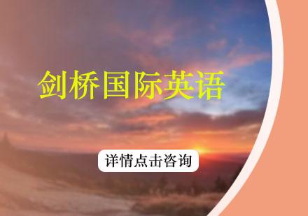 上海朗阁黄浦校区
