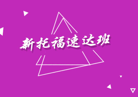 上海朗阁培训中心