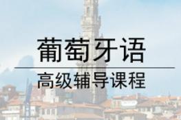 杭州语泉教育出国语言培训学校拱墅区分校