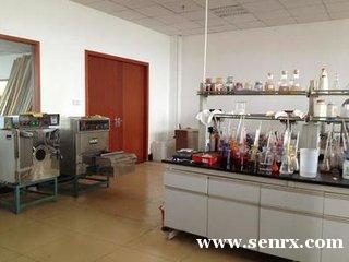 浙江省绍兴现代工业纺织培训研究院