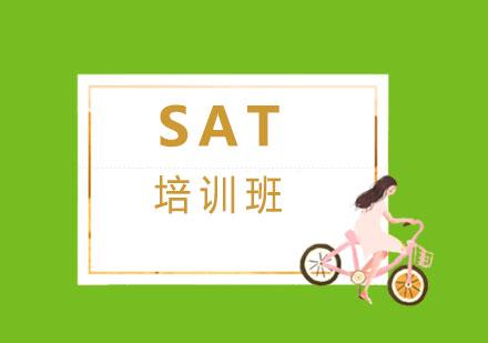 上海美盟SAT托福培训机构
