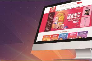 福建华南电脑培训学校