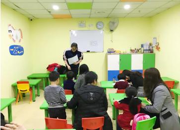 杭州康语儿童智能康复中心