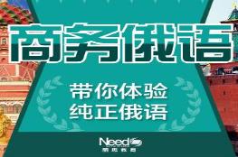 杭州丽思教育_杭州丽思教育小语种培训学校