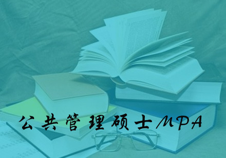 天津泰祺教育