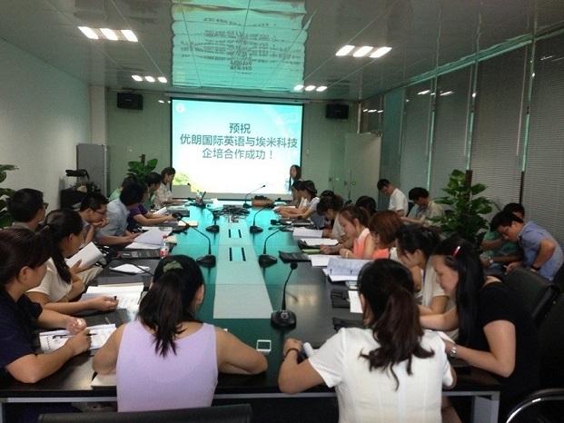 杭州优朗国际英语培训学校永潮路校区