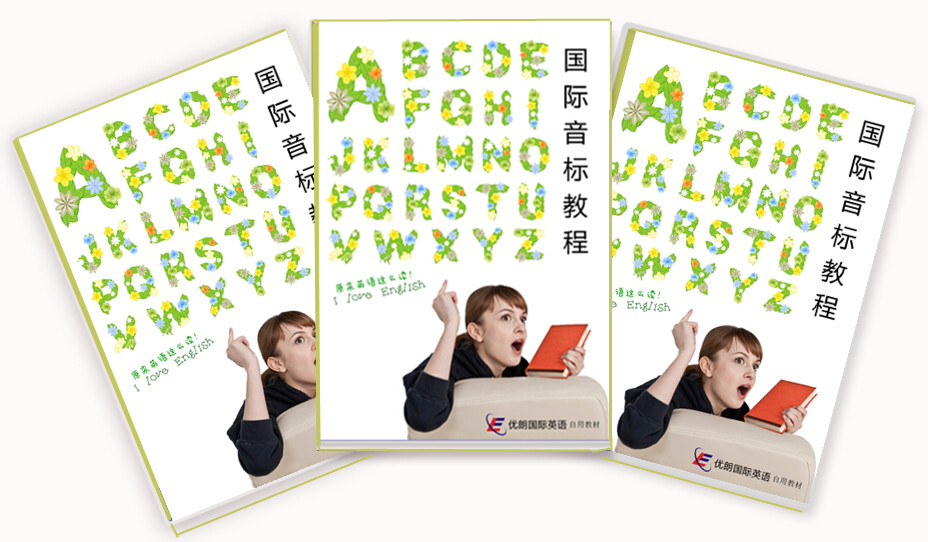 杭州优朗国际英语培训学校湖墅南路校区