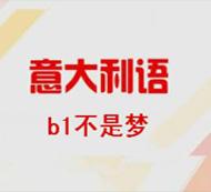 杭州学言教育小语种培训学校