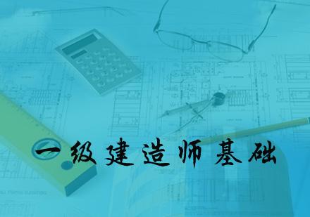 天津学尔森教育