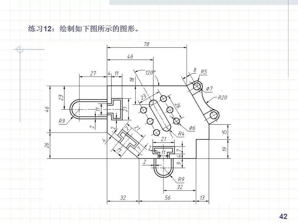 江阴问鼎教育咨询有限公司