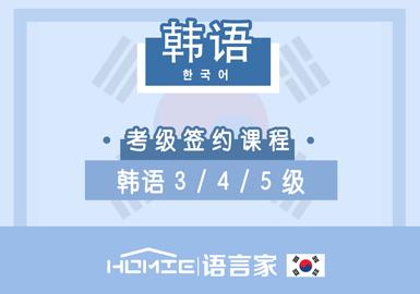 鄭州語言家外國語