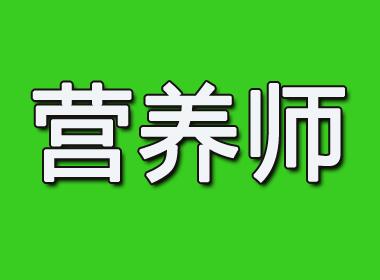 優路教育唐山分校
