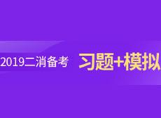 惠州优路教育
