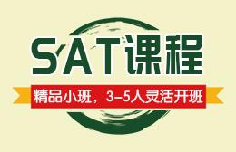 3648.com班睿教育