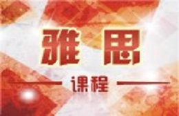 镇江朗阁外语培训中心