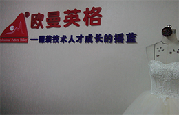 沈阳欧曼服装培训学校