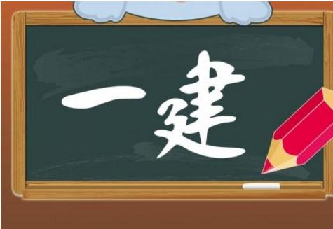 无锡捷才建培教育科技有限公司