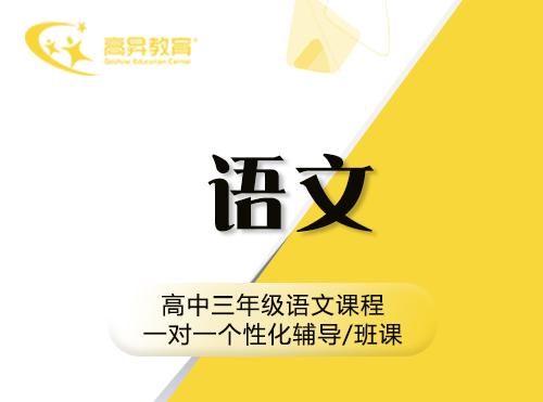 武汉高昇教育培训学校