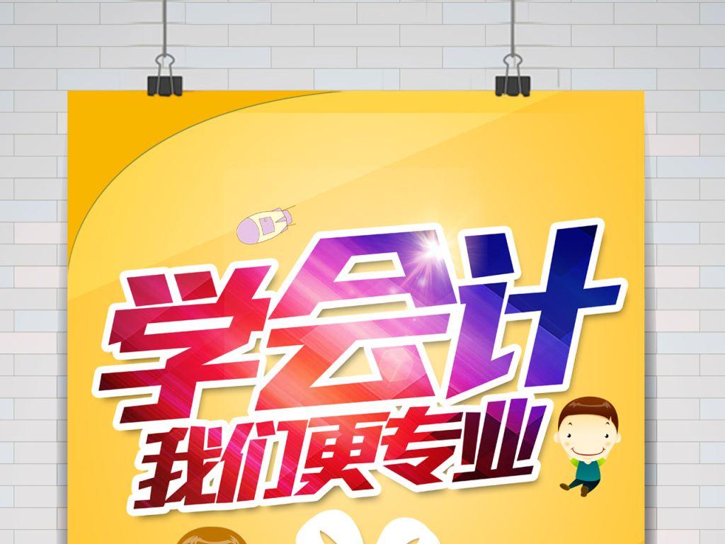 东莞市常平博雅培训学校