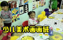 大亚湾菡彤星少儿艺术培训中心