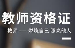 广东中大职业资格培训学院