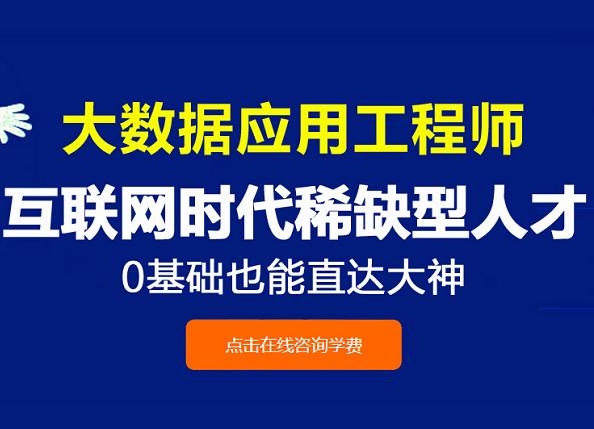 郑州西儒职业培训学校