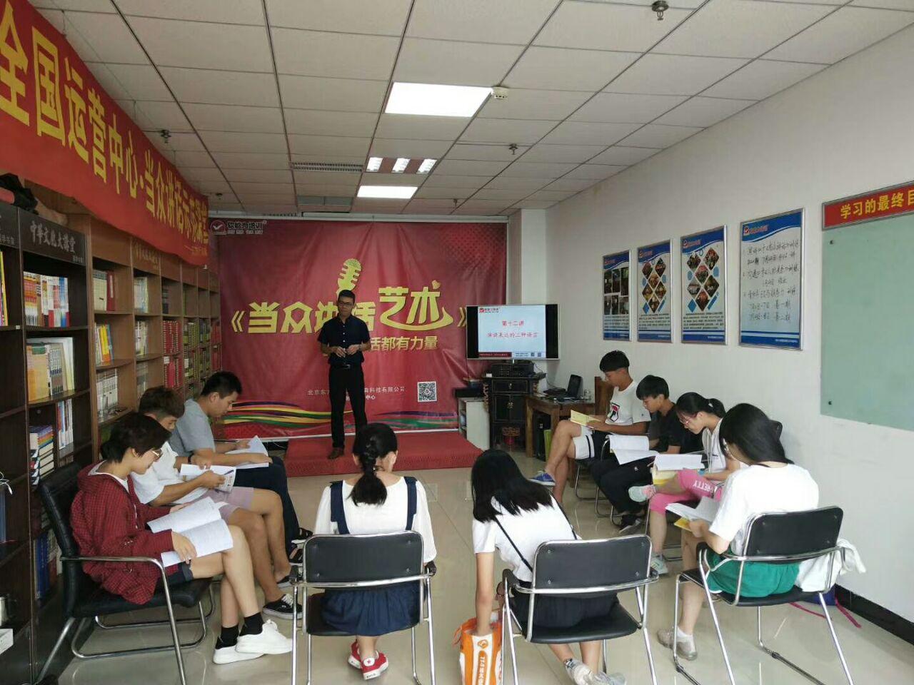 河南卡耐基教育