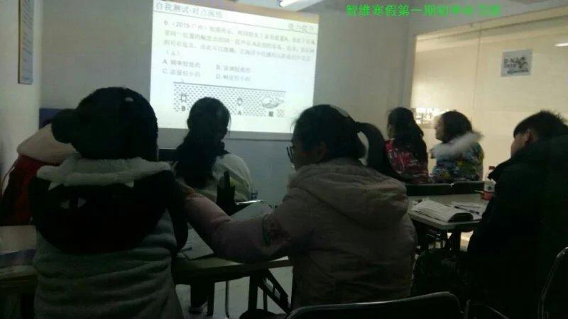 武汉智维教育咨询中心江岸分部