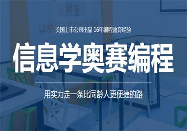 河南童程童美少儿编程培训郑州校区