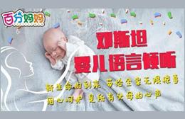 惠州启康培训中心