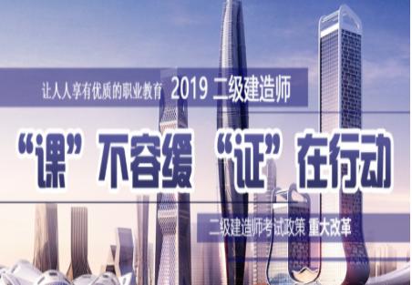 杭州学天建筑类考证培训学校