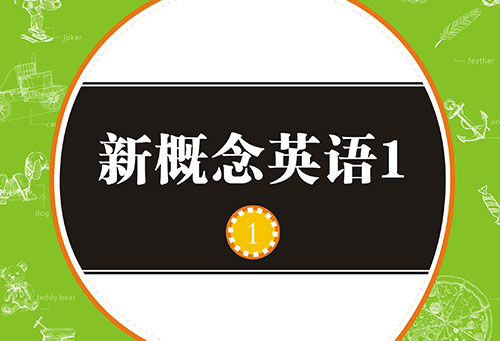 武汉文都中小学